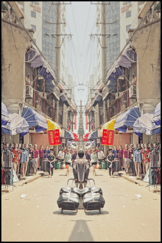 China in a Mirror 6